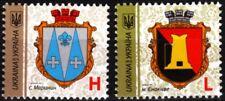 UKRAINE 2017-38 Definitive: Heraldry. Town Arms. Reprints. Values H & L, MNH