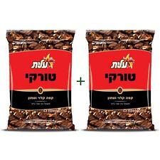 2pcs Kosher Turkish Ground Black Coffee with Elite Rich Flavor from Israel 100gr
