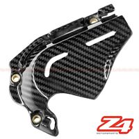 2015-2018 Scrambler Engine Sprocket Chain Case Cover Guard Fairing Carbon Fiber