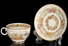 RUSSIAN Imperial Lomonosov Porcelain Cup and Saucer Landscape Frieze Vorobyevsky