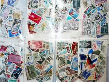 FRANCE - Pochette de 50 timbres oblitérés  lot de timbres tous differents