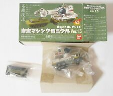 Toho Machine Chronicle Vehicle Model War of the Gargantuas Maser Cannon Bandai