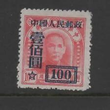 More details for s734 prc 1950 $100 on $10 (ne provinces) mint sg1443 sc3