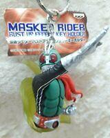 Banpresto Masked Rider Bust Up Effect Figure Keychain Kamen Rider 1 First