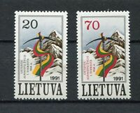 S11915) Lietuva Lithuania MNH 1991, Mount Everest Climbing 2v