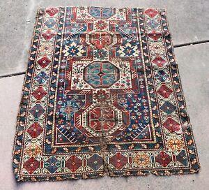 "A Quality Antique 19th Century Shirvan Baku Caucasian Rug Fragment 38"" x 49"""