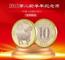 China 10 Yuan Commemorative Coin 2015 Goat (UNC) 2015年乙未贺岁生肖羊普通纪念币二轮羊十10元硬币