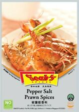 Seah's Spices Singapore best selling Recipe for Pepper Salt Prawn Spices 23g