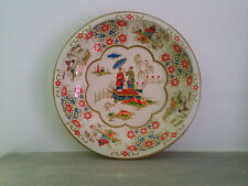 Daher Decorated Ware Tin or Metal Asian Scenery Scalloped Bowl Made in England