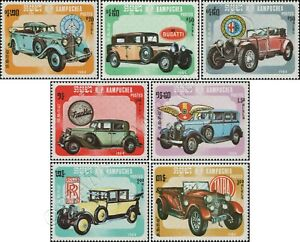 Automobile (I) (MNH)