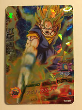 Dragon Ball Heroes HG6-47 SR