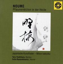 Felix Romankiewicz Teru Yoshihara - Japanische Kunstlieder [CD]