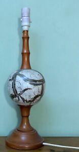 Fabulous! Eames Vintage Retro Mid Century Wooden Teak & Pottery MCM Lamp Light