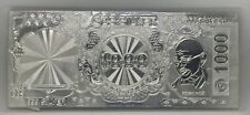 1000 Indian Rupee Six Gram Pure Silver (999) Gandhi Note