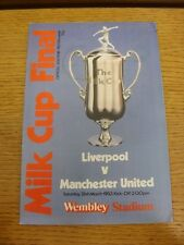 26/03/1983 Football League Cup Final: Liverpool v Manchester United  (Light Mark