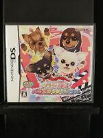 Wantame Variety Channel - Nintendo DS - Capcom - 2008 - Japan Import