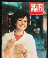 SOVIET WOMAN Propaganda Magazine - Sep 1974 - COLD WAR / Russian Women / USSR