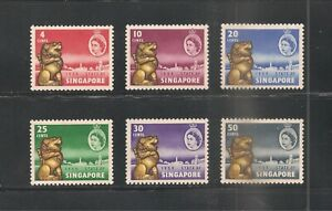 Singapore #43-48 (A5) VF MINT LH - 1959 4c to 50c Lion and Administrative Center