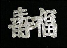 Boucle de ceinture Chine, Indochine, argent, XIXe, Antique Silver Chinese.