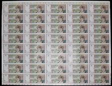 Oman 1/2 Rial, 1995, P-33, UNC, 40 Pieces (PCS), Uncut Sheet