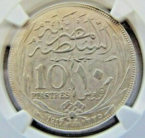 Egypt 10 Piastres 1917-H British Occupation - NGC MS62 original white coin.