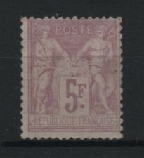 """FRANCE STAMP TIMBRE N° 95 a """" SAGE 5F LILAS-ROSE S. LILAS-PALE """" NEUF xx TB R927"""