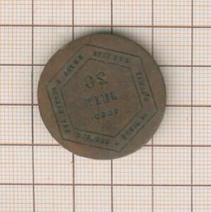 """Lille """"sceau""""  quête Pe d'achats de lits en fer à donner aux pauvres  1852"""