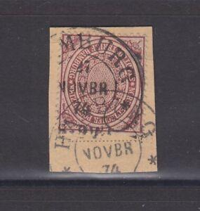 NDP - Mi. 24 (Bfst.) Stadtpostmarke mit Hufeisenstempel Hamburg [Spalink 17-7].