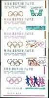 Korea South 1964 SG562 Olympic Games MS set MNH