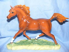 John Beswick Horse Arab Stallion Bay - JBH37BAY Limited Edition of 250