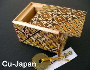 Genuine 2 Sun 7 Step Japanese Puzzle Box with good luck coin UK stock Himitsubak