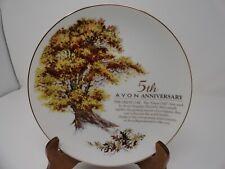 Avon 5th Anniversary Collector Plate The Great Oak No Box