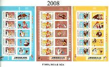 France 3 mini feuilles  Fête du timbre 2008 autoadhésifs F160A à F162A Cote 120€