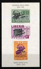 Liberia Stamps # C67 OG NH S/S Imperf Specimen Sheet