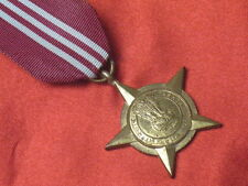 Original India Army Bronze Paschimi Star UnNamed Medal FREE Shipping