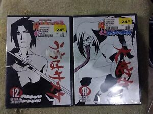 Naruto Shippuden, Lot Of 2 DVD's #11 and 12 Brand new