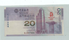 Macau Olyimpic Commemorative  Banknote with Folder  UNC 2008