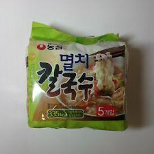 Nong Shim Anchovy Kalguksoo Ramyun 98g 5Pcs Noodle Soup Instant Food Ramen