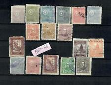 Paraguay - Latin America - Collection Of Postal Used Stamps Lot (Parag 615)