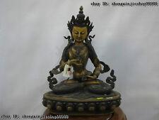 "15""Tibet Fane Pure purple Copper Vajradhara Vajrasattva Guan Yin Buddha Statue"