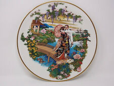 """Lenox - """"Madama Butterfly"""" Metropolitan Opera Centennial Plate - 1983"""