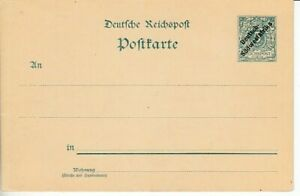 Allemand Südwestafrika Entier Postal P 5