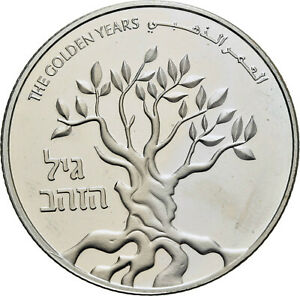 Savoca Coins Israel 2 New Sheqalim 2005 The Golden Years =BZB78118