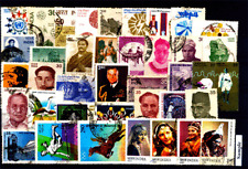 India Year Unit 1980, Complete Set Of 39 Used Stamps