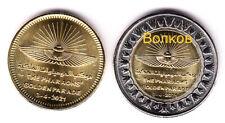 Egypt 50 Piastres and 1 Pound 2021 The Pharaohs Golden Parade Set of 2 UNC Coins