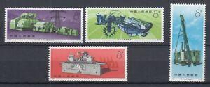 VR CHINA MiNr. 1221/1224 (1974) postfrisch/** (MNH) - € 600