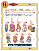 Anime Card Captor Sakura rubber Keychain Key Ring Straps Rare cosplay