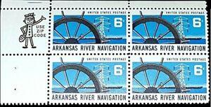 US 1358 Arkansas River Navigation 6c zip block MNH 1968