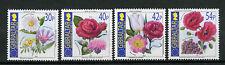 Gibraltar 2003 SG#1062-5 National Flowers MNH Set #A75610