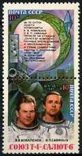 Russia 1981 SG#5177-8 Sojuz T-4 Salyut 6 SPACE complessi Gomma integra, non linguellato Set #D61377